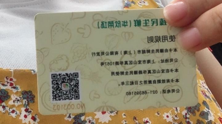 MDT   id card employee id cards hologram printer id card