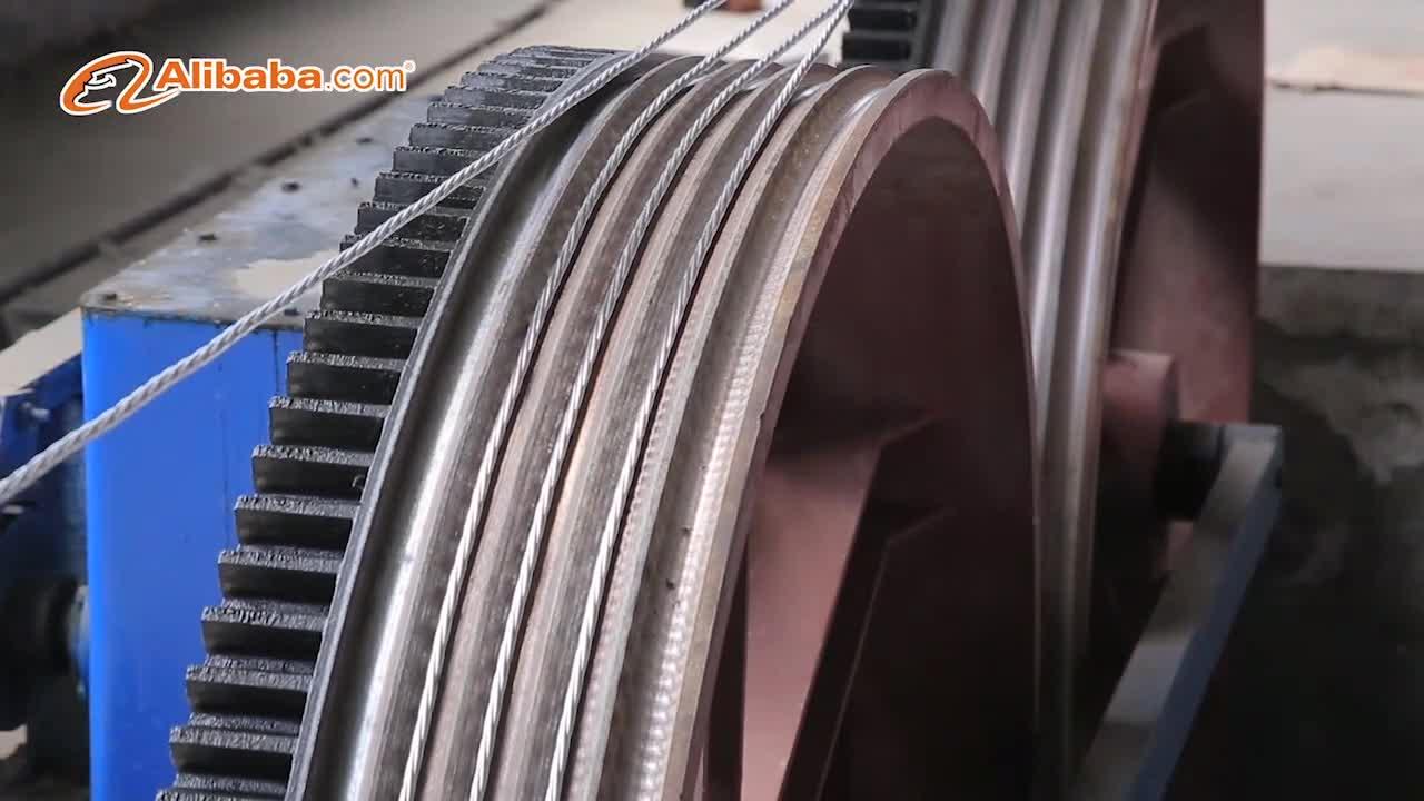 Baling สายจีนผู้ผลิต 6 มม.ทองแดงลวดซัพพลายเออร์ PVC พลาสติก