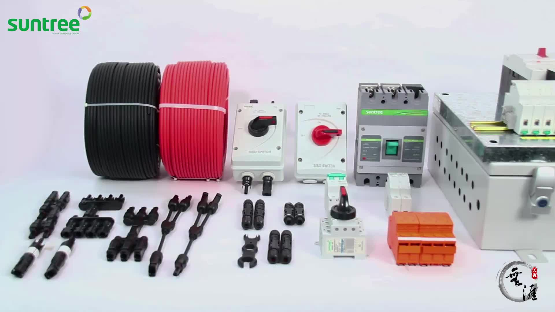 Tuv Certificate Solar Power Cable Wire Armoured Buy Wiring