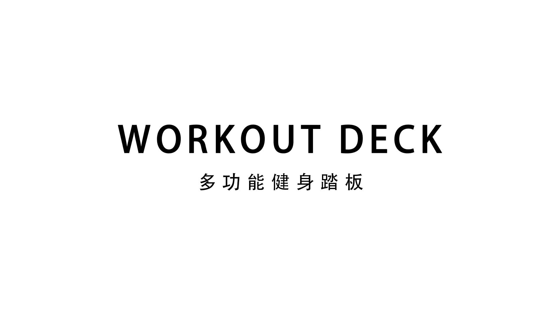 Multi Bench Press Plastic Aerobic Step Workout Gym Bench Incline Flat Adjustable Weight Bench Press Gym Equipment