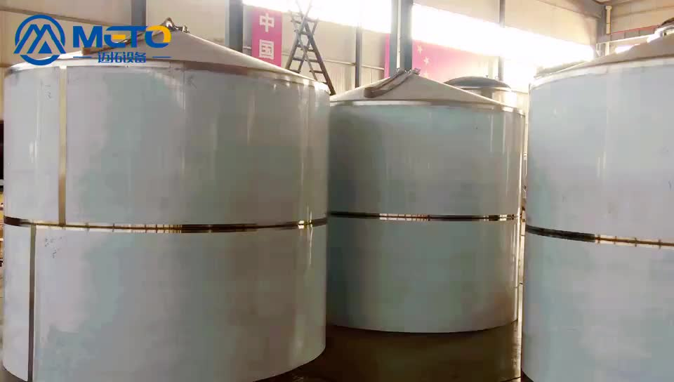 Hot selling beer brewing hot water tank for beer brewhouse system in brewery factory production line