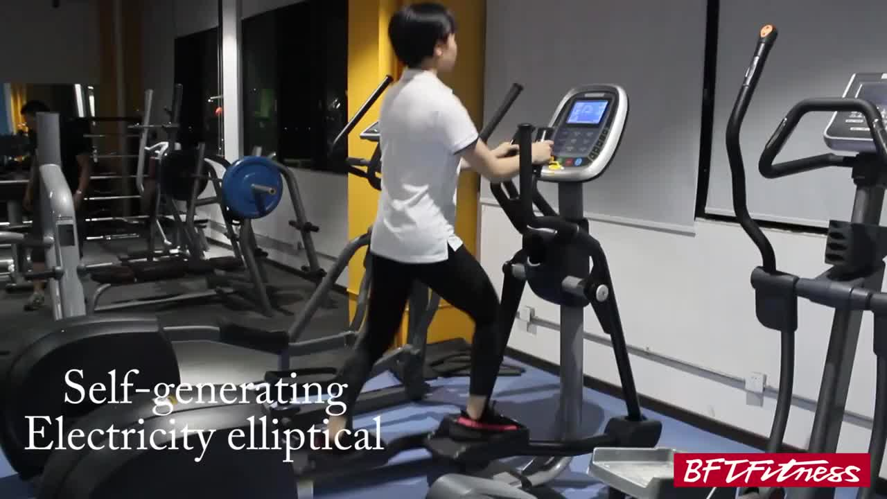 Self-generating electricity commercial elliptical cross trainer fitness equipment