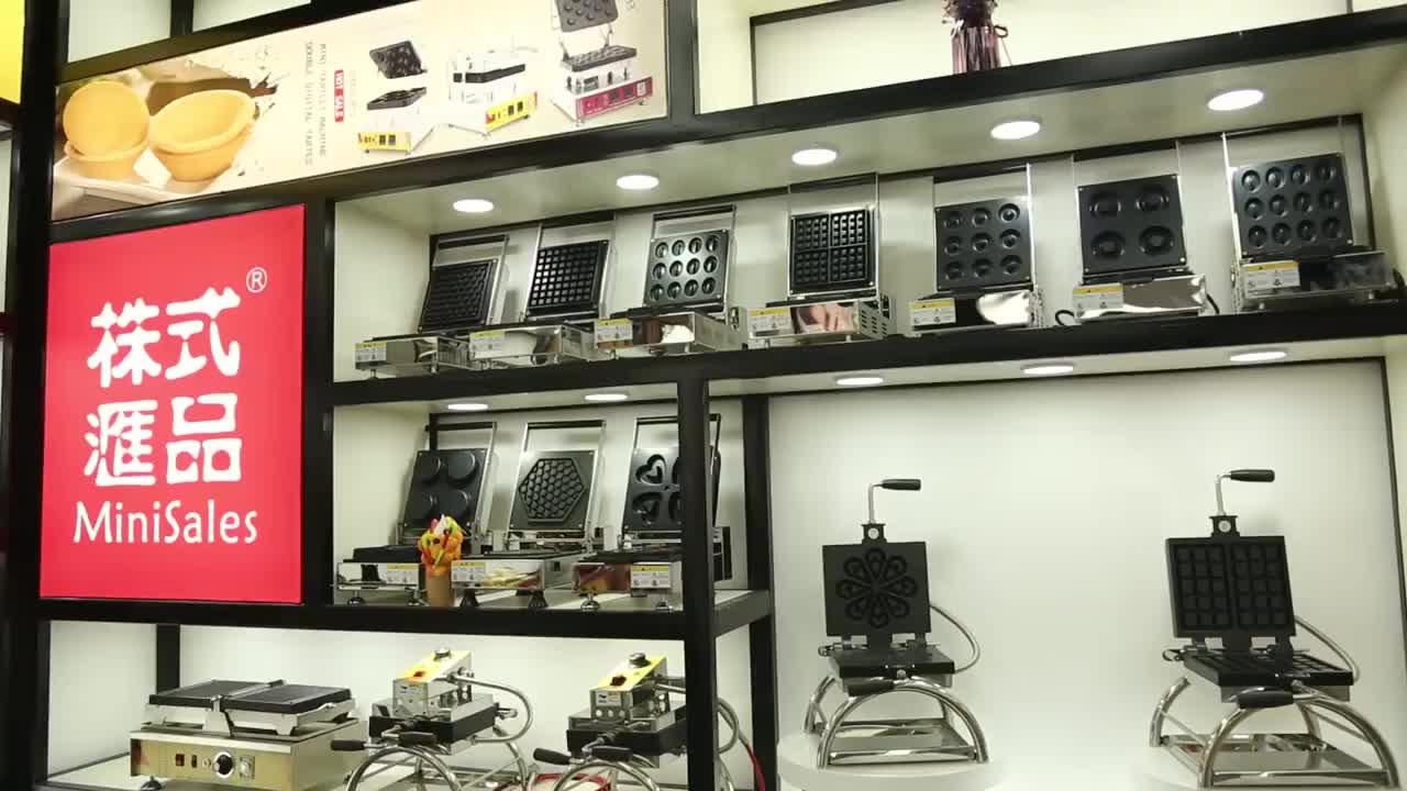 Heißer verkauf backen ausrüstung pizza maschine pizza maker mit CE