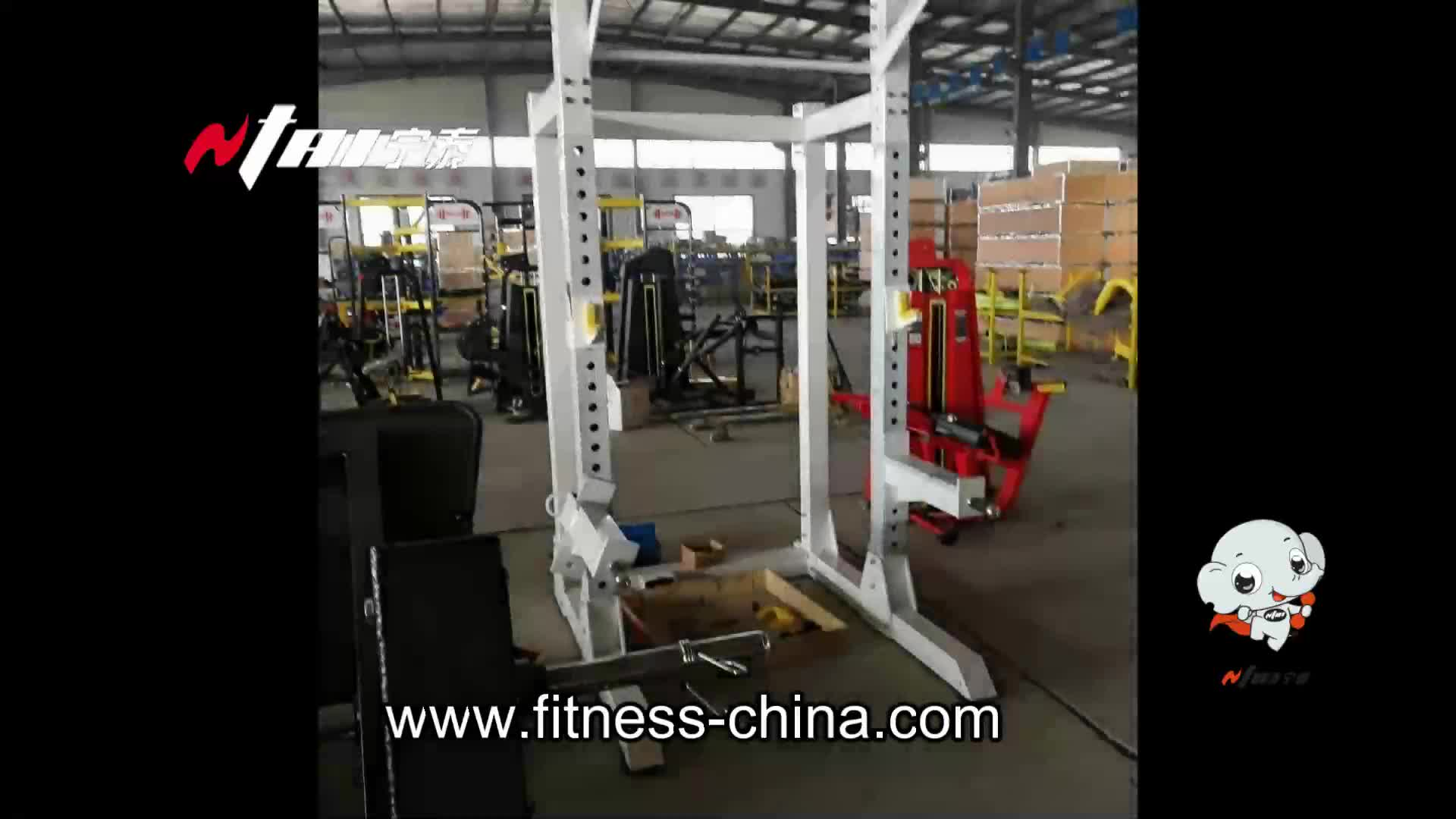 Hammer Strength Commercial Gym Equipment Power Squat Rack