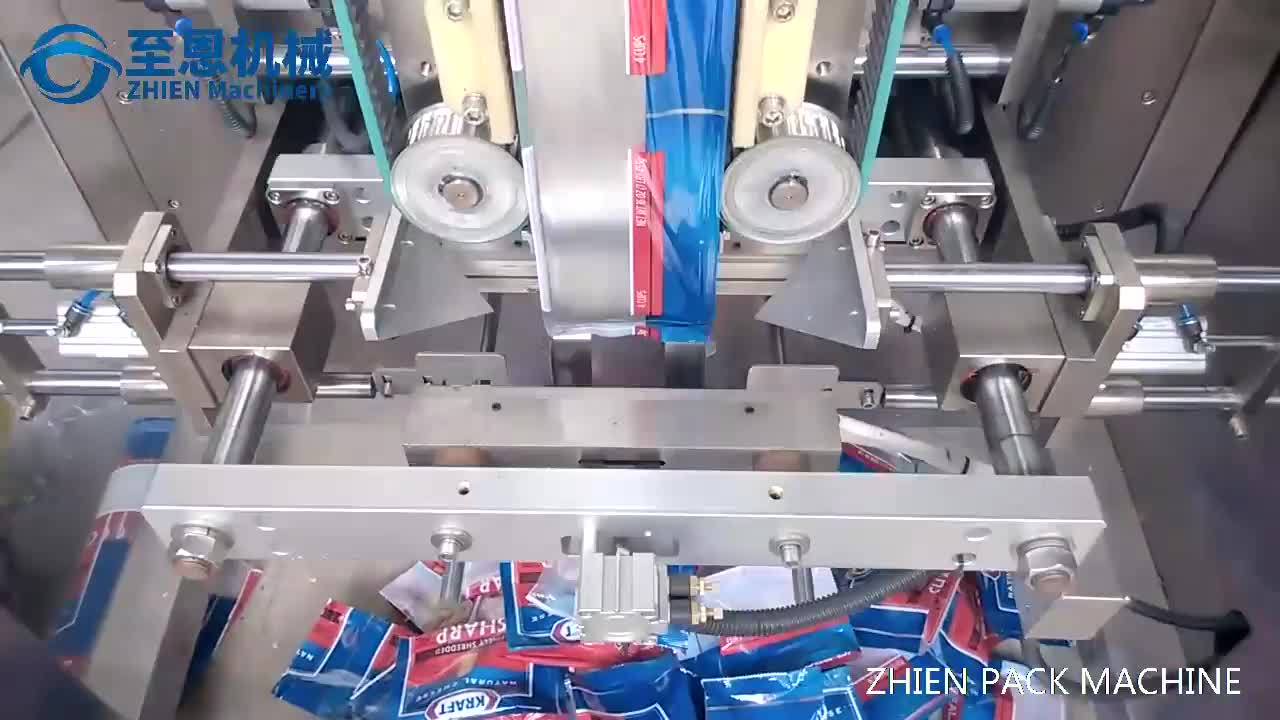 Automatic grains and pulses into 1-2 kg bags quad seal gusset type packing machine with multi head weigher