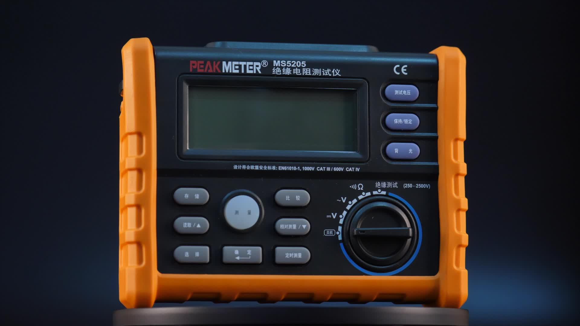 MS5205 megger voltaje Digital comprobador de aislamiento de 1000, 2500v resistencia aislar tester multímetro indicación de bajo voltaje analógicas