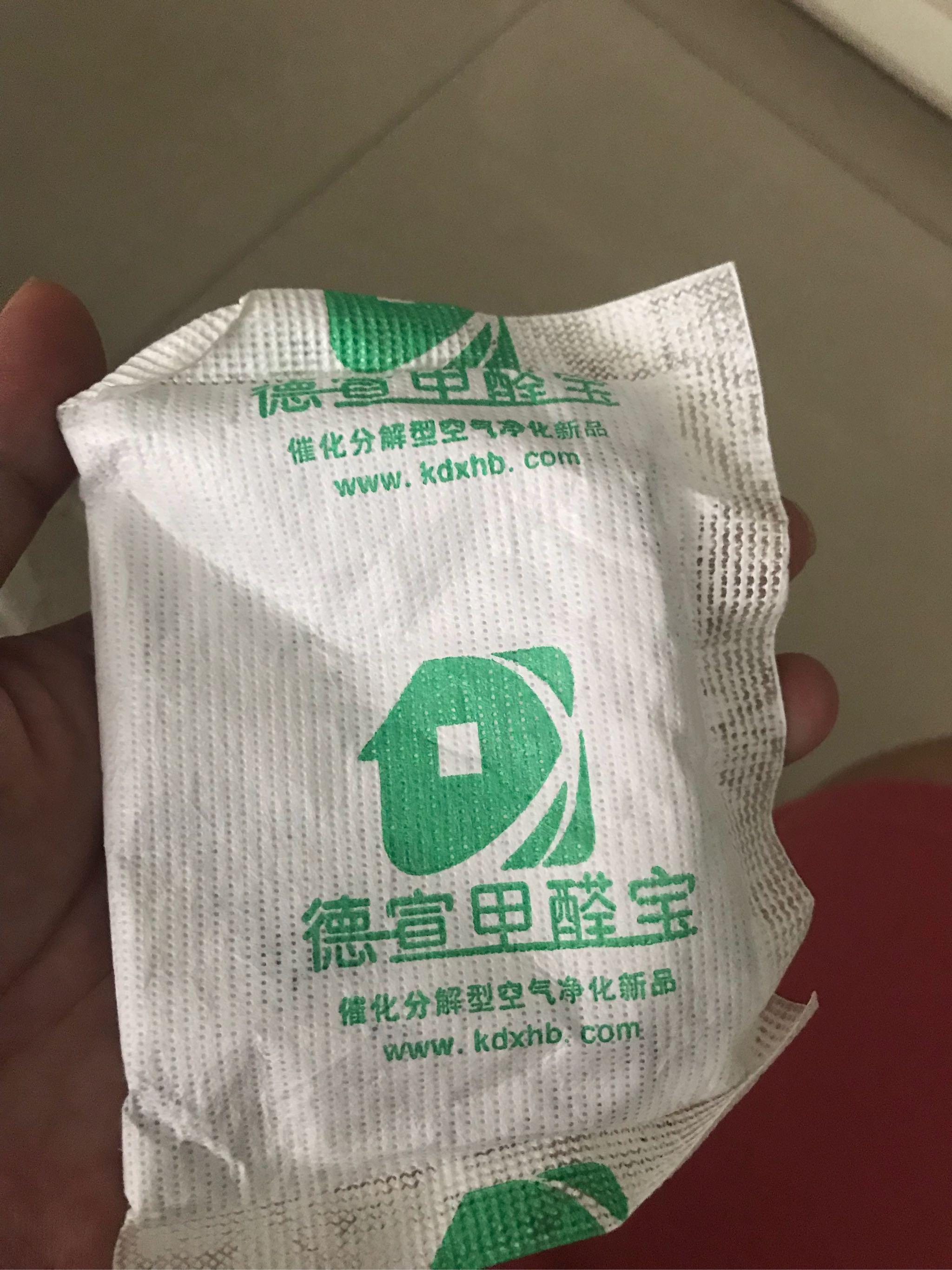 德宣除甲醛产品甲醛宝分享