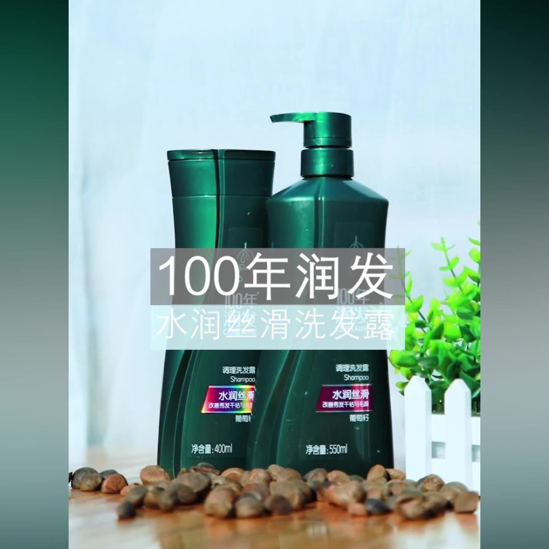 750ml organic herbal dandruff mild salon growth chinese moisture milk private label wholesale eco friendly Hair Care Shampoo