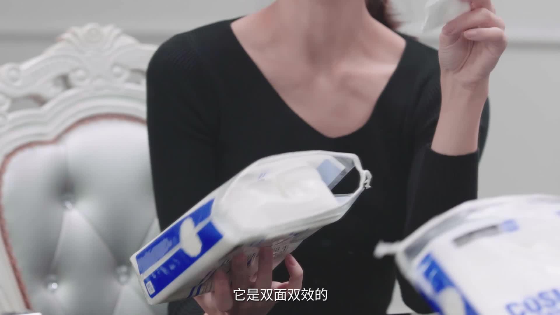 BLD कपास पैड चेहरे की सफाई मेकअप हटाने वाइपर नायर कला पोलिश उमड़ना वर्ग डबल पक्षों 200 pcs/बैग