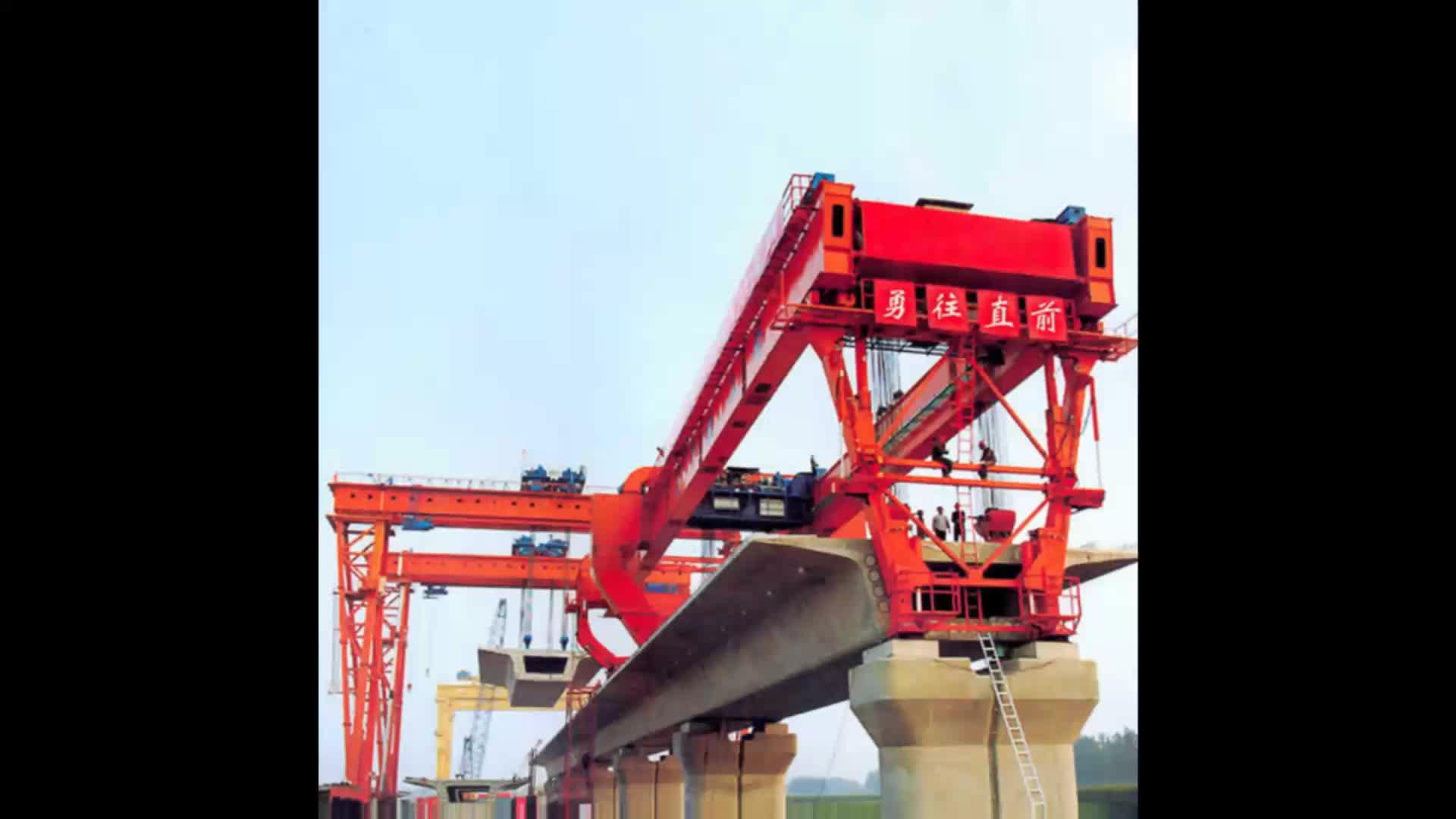 200t steel beam launcher overhead bridge crane \ crane in bridge construction