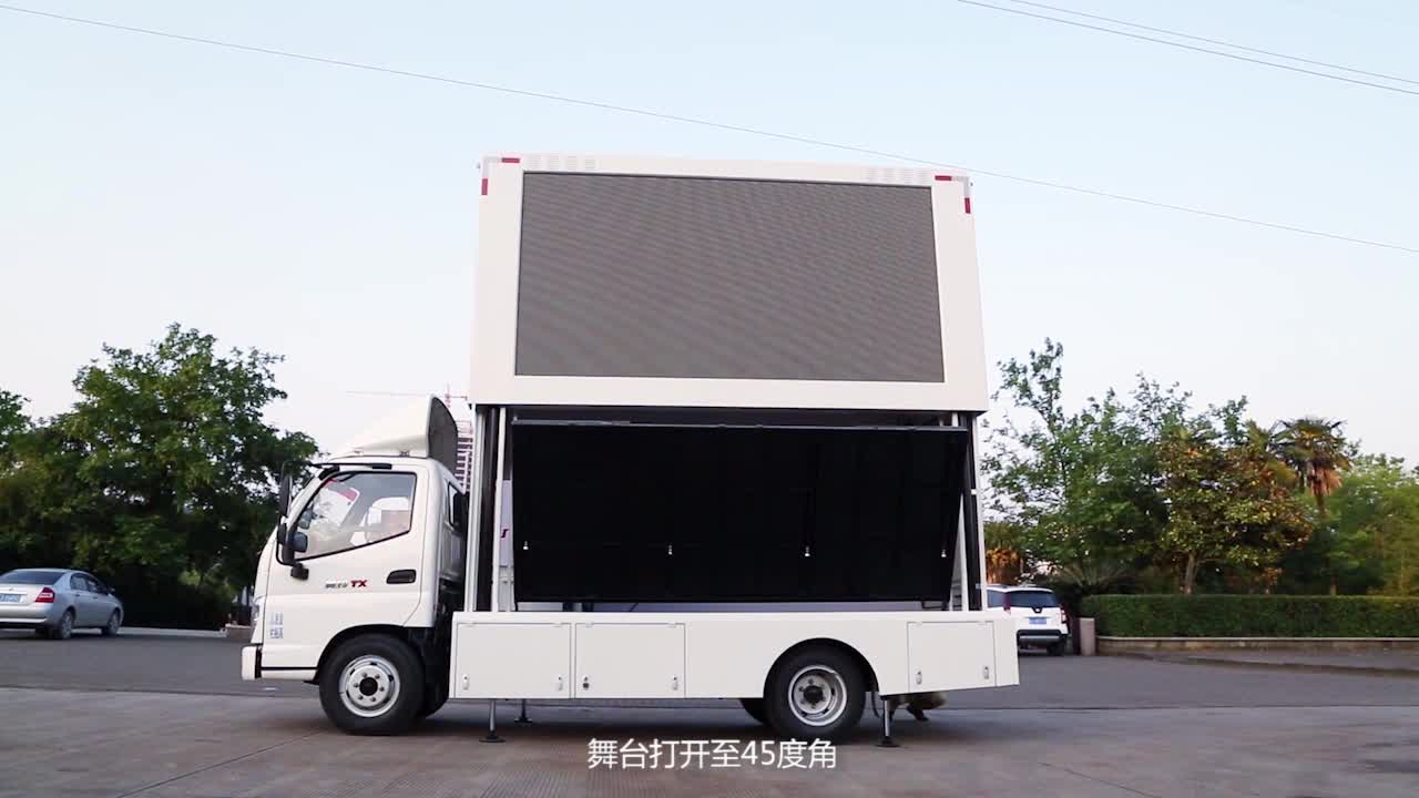 3840mm x 1920mm screen led mobile stage truck for sale