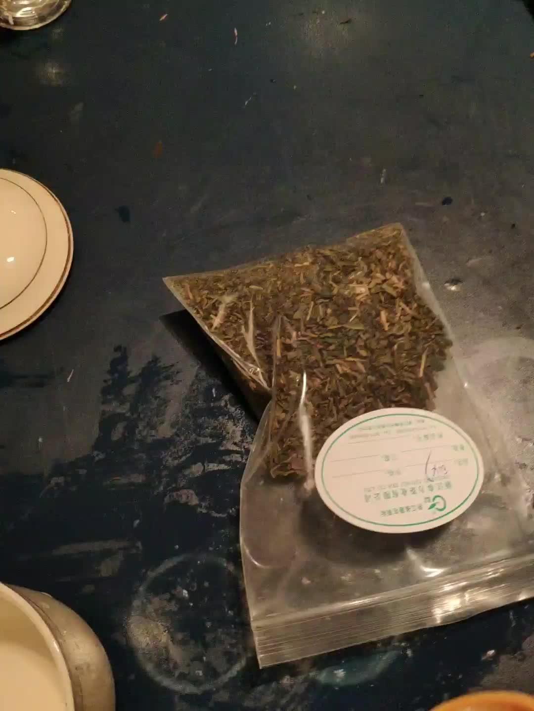 8147 chunmee green tea to tunisia import green tea from china bulk factories price