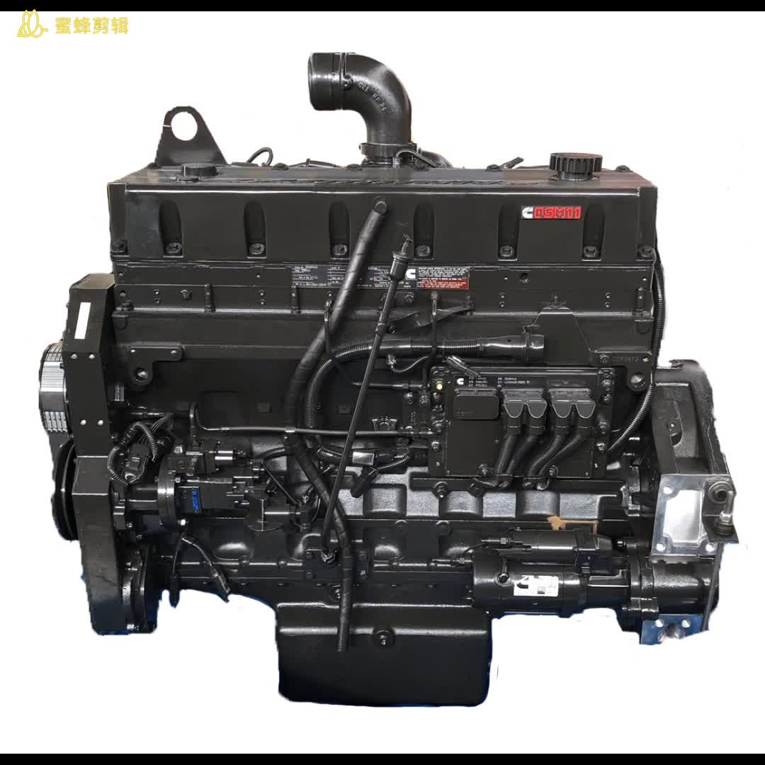cummins engine QSM11 335HP 350HP 375HP 370HP 400HP machinery