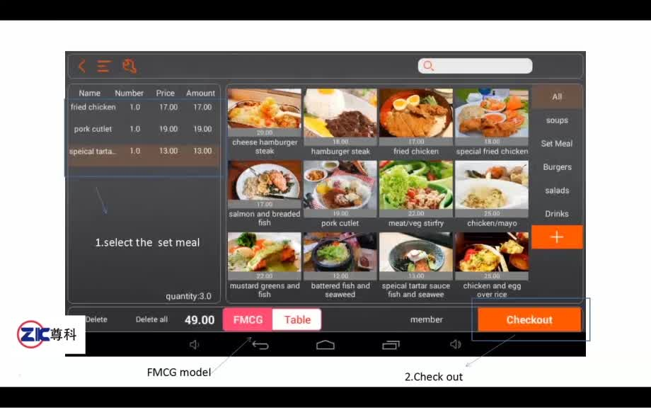 Portable Pos System Restaurant Cash Register Android Touch Screen Pos  Tablet With Pos Software - Buy Restaurant Cash Register,Touch Screen Pos