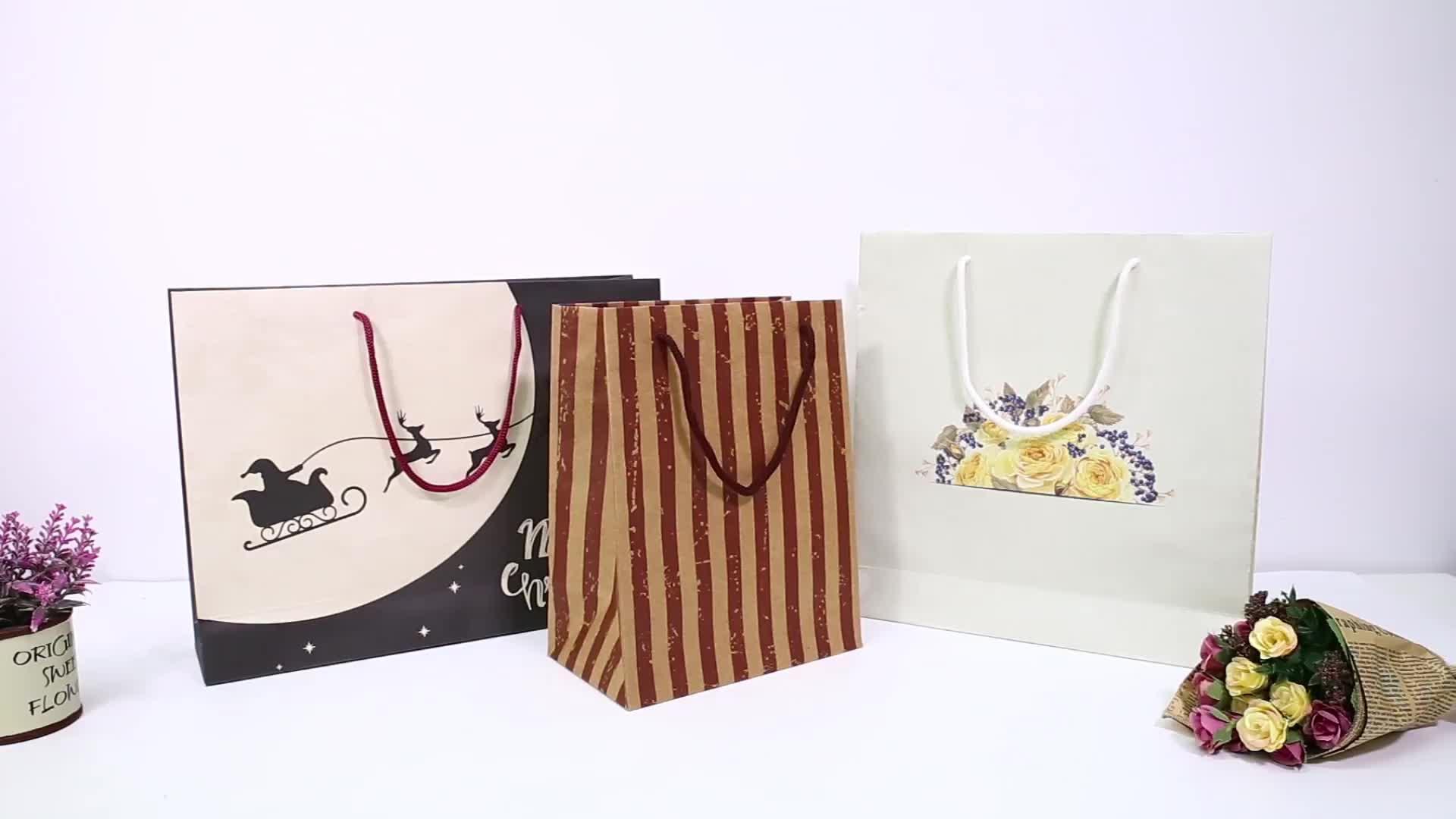 عالية الجودة مخصص ملابس مطبوعة ورقة حقيبة ، تغليف المجوهرات هدية ورقة حقائب تسوق ورقية ، مخصص شعار