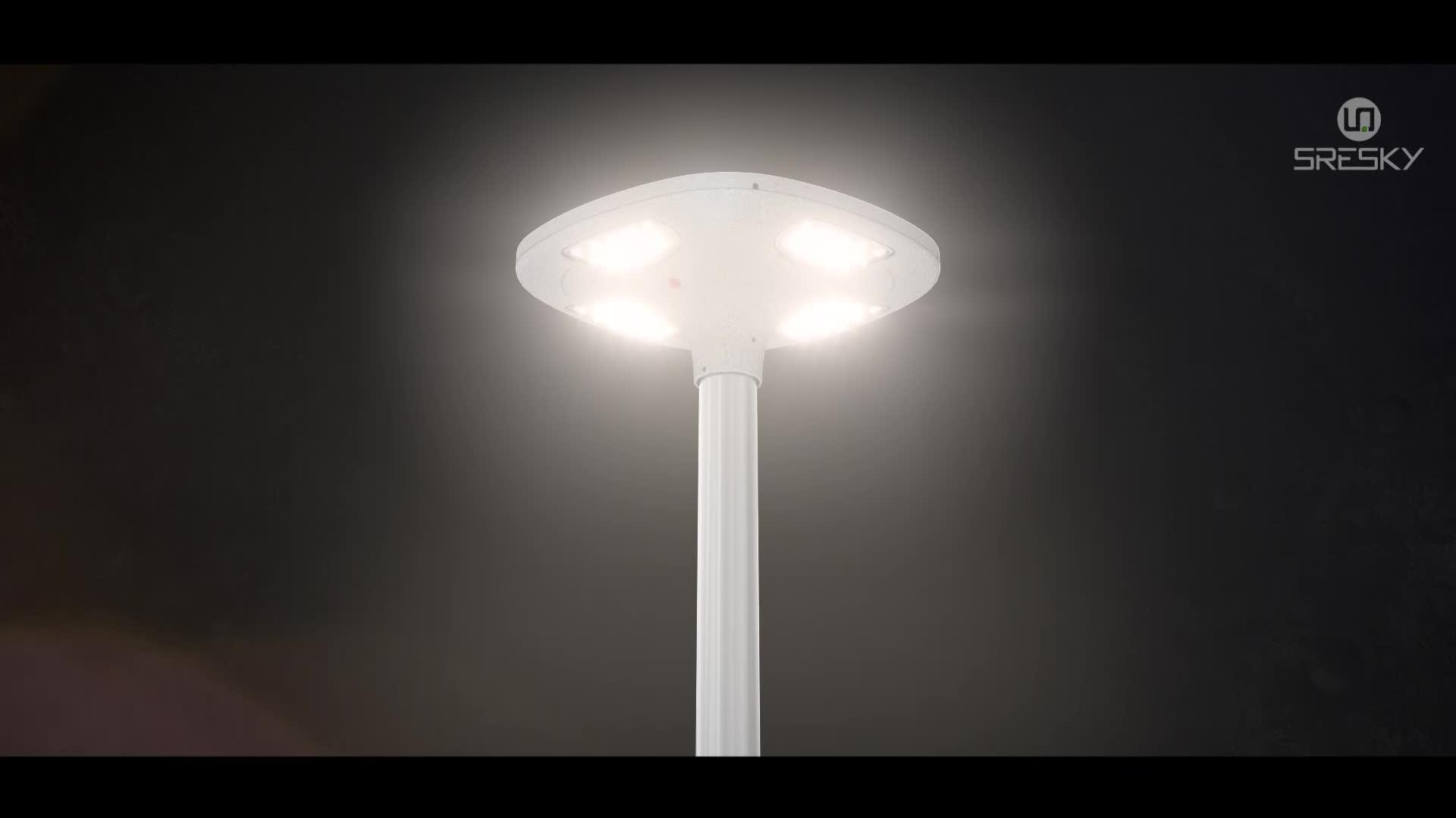 Smart City LED + Street + 20W Solar Street Light รอบ
