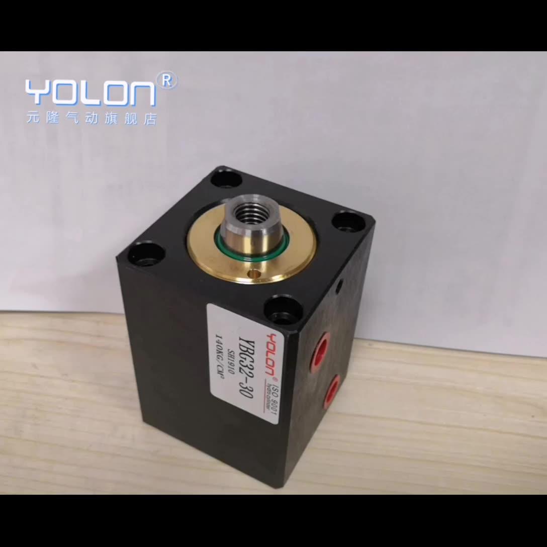YBG32 * 10 YBG32 * 20 YBG32 * 30 YBG32 * 40 YBG32 * 50 CX-SD LA複動ブロックコンパクトショートストローク油圧シリンダー