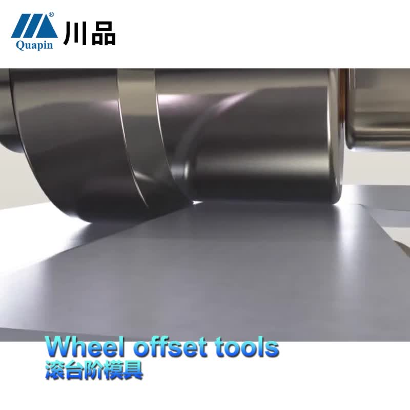 Thick turret High-speed forming tooling Bridge Tools Machine tool mould