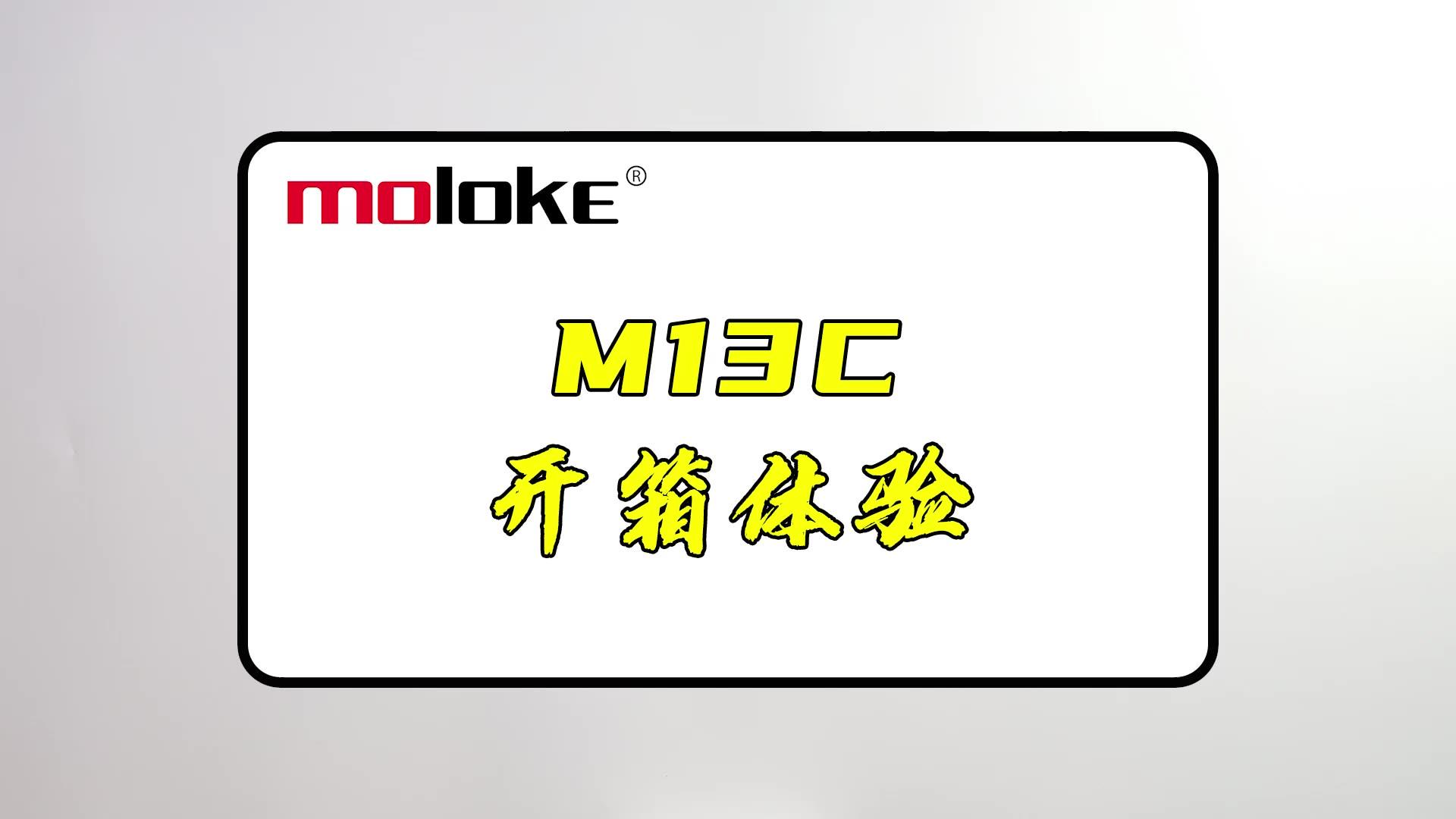 M13c Touch Control 5.0 Sport LED  True TWS  Headsets Wireless Earbuds Earphone & Headphone Bluetooth Earphone With Power  Bank