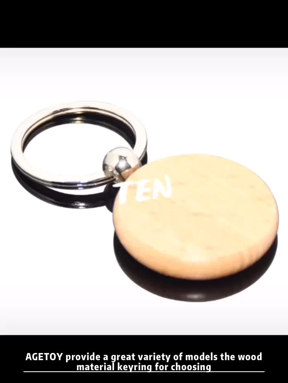 ฟรีตัวอย่างขายส่งหรือOEM DIYโปรโมชั่นวงรีไม้ผู้ถือพวงกุญแจวัสดุรูปไข่รูปรอบไม้ว่างเปล่าพวงกุญแจ