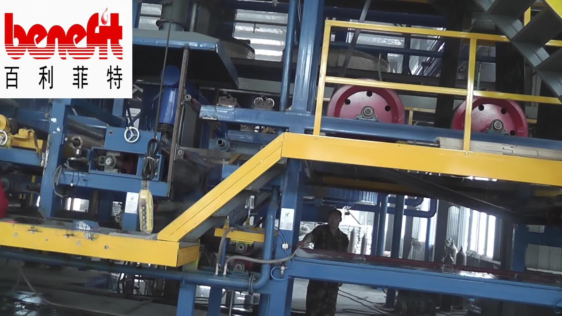 SBS Modified Bitumen Waterproof Membrance Production Line,roofing sheet making machine
