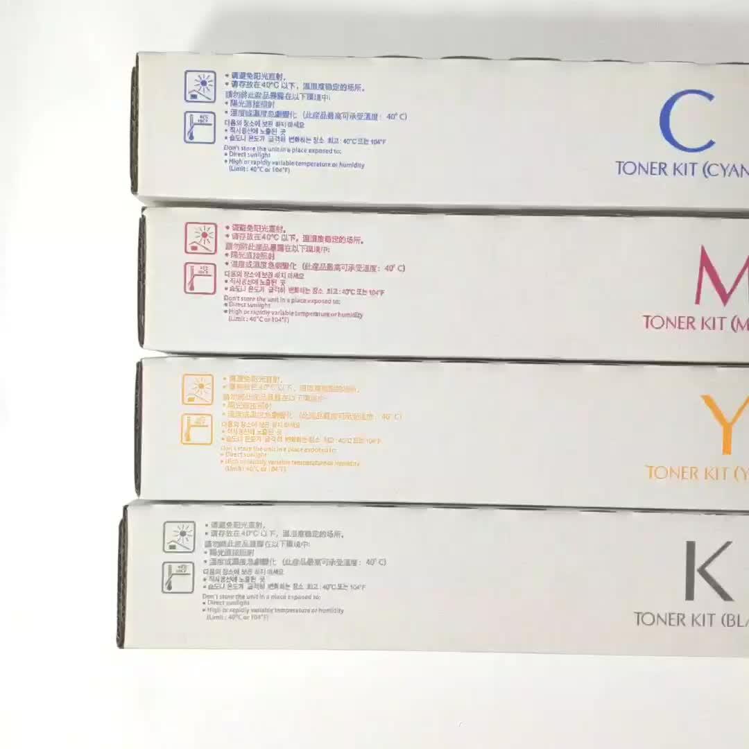 TK8348 Copieur Cartouche De Toner Couleur Compatible pour Kyocera TASKalfa 2552ci utiliser L'original Poudre De Toner avec puce CMJN