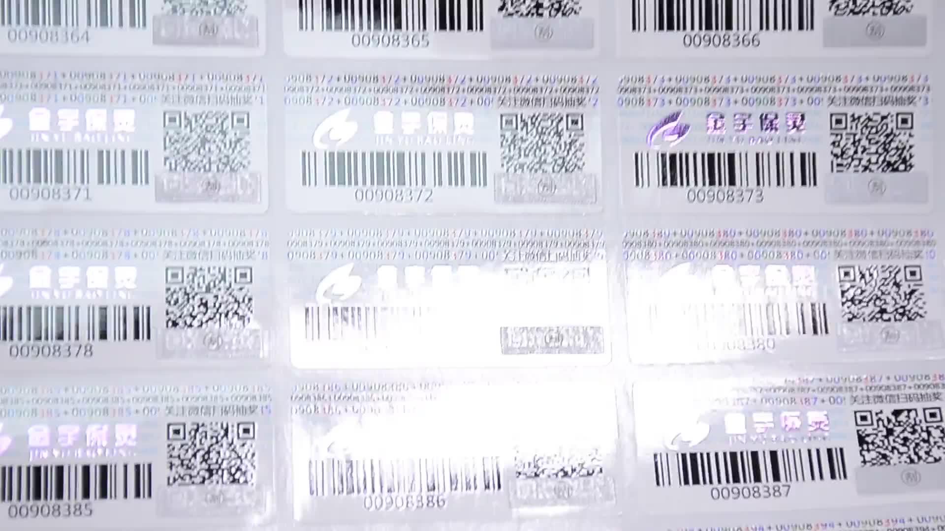Özel yapışkan anti-sahte etiket etiket, renk seri numarası barkod etiket, güvenlik qr kod kazınacak etiket