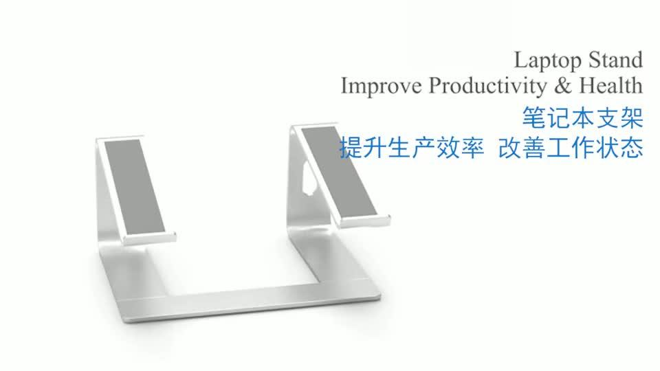 Baixo MOQ Escavado Notebook De Alumínio Dobrável Titular Destacável Laptop Stands