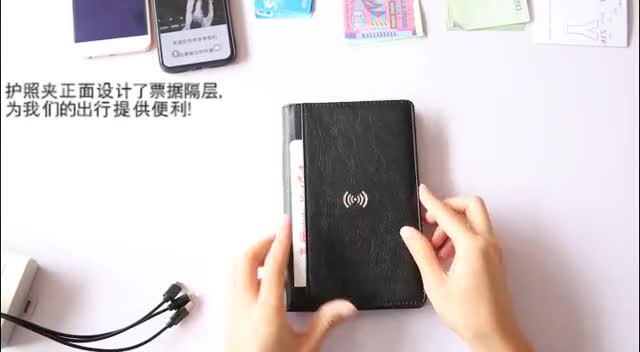 Shenzhen Plaro Charge Passport Holder With Power Bank and Phone Wireless Charging