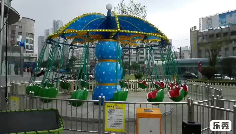 funfair playground equipments kids mini fruit flying chair for sale