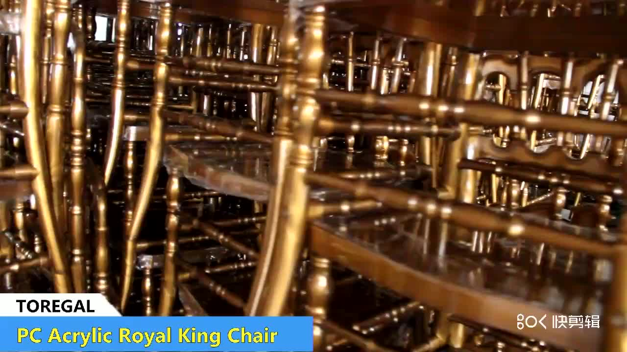 Toregal Commercial Gold Color Plastic Crown Royal Wedding Chair
