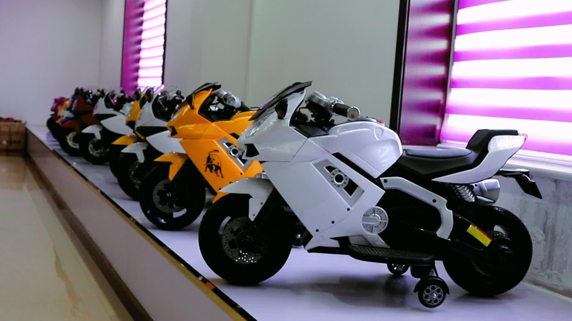 Pas cher prix Offre Spéciale ride sur jouets moto enfants rechargeable électrique moto