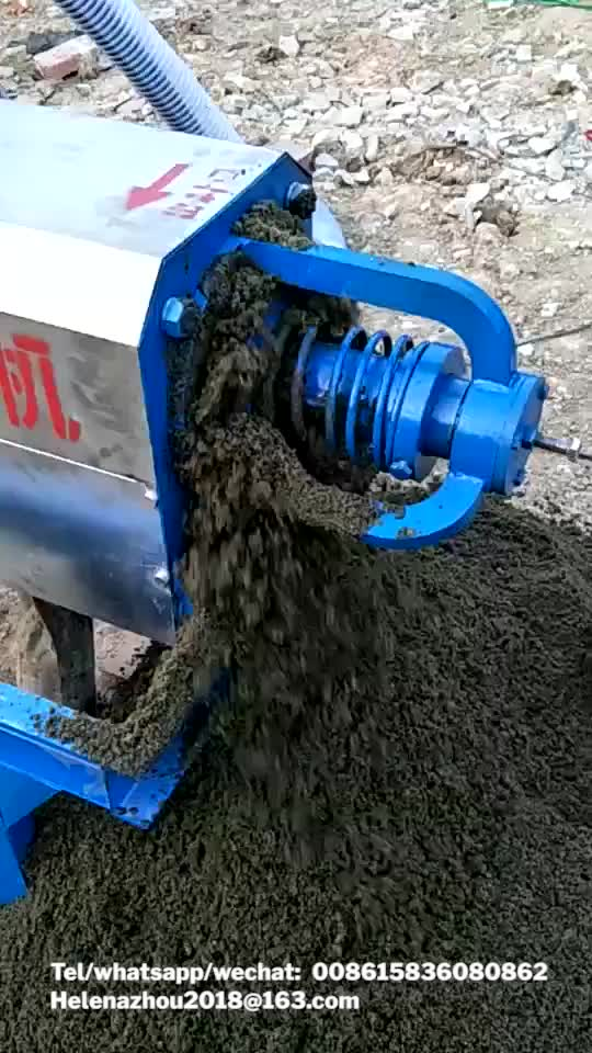 Good quality automatic poultry wastedewateringmachine/chicken manuredryer/cow dungdewatering poultry manure dewatering m