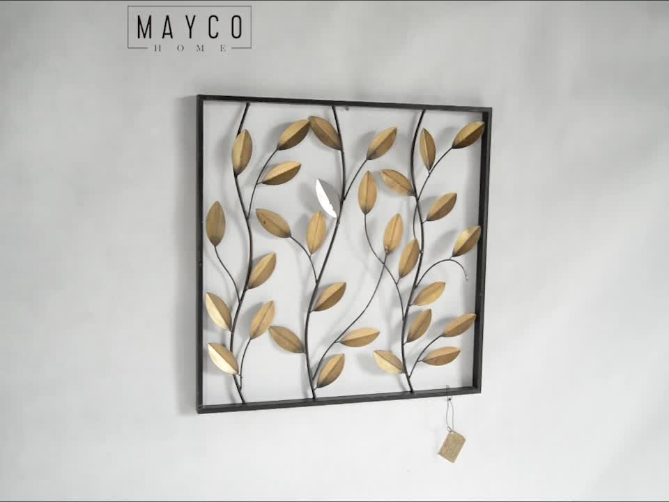 Mayco Framed Leaves Wall Decor Panelwholesale Garden
