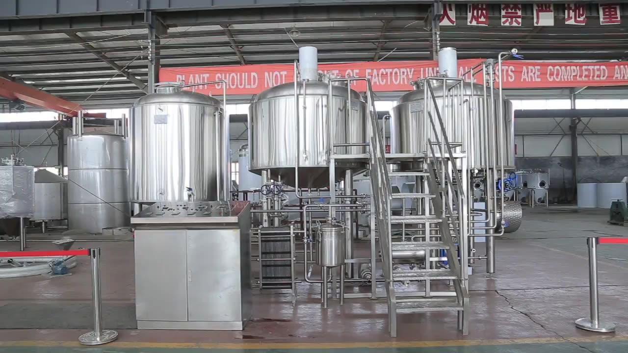 2000L स्टेनलेस स्टील Brewhouse मुहब्बत तुन बीयर उपकरण टर्नकी परियोजना के लिए शराब की भठ्ठी संयंत्र
