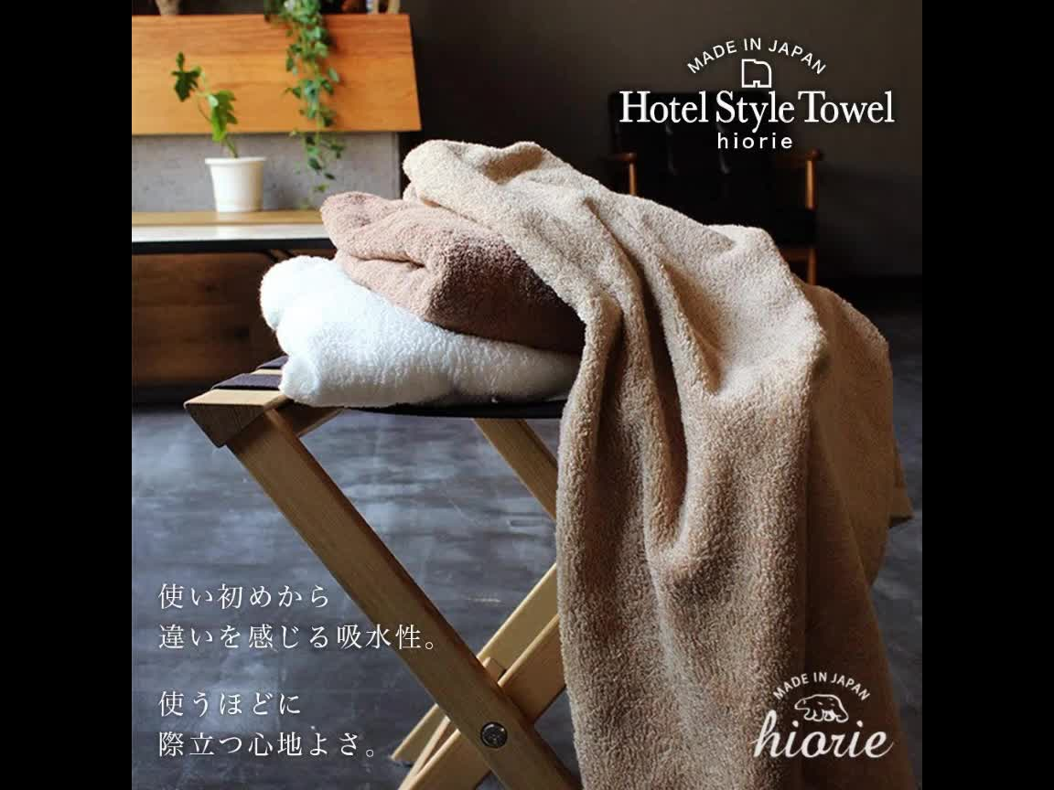 No.1 sale in JAPAN ! Hotel Style Towel made in Japan [face][bath][hand]