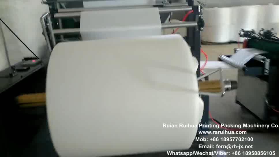 פלסטיק בועה מרופד מעטפות שקיות ביצוע מכונת