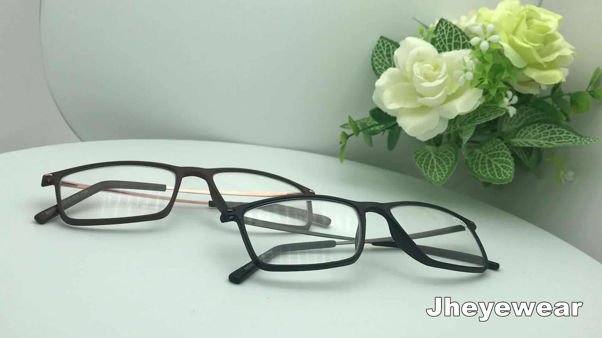 패션 CE 초경량 수지 소재 여성 남성 안경 돋보기 안경 읽기 여성 남성