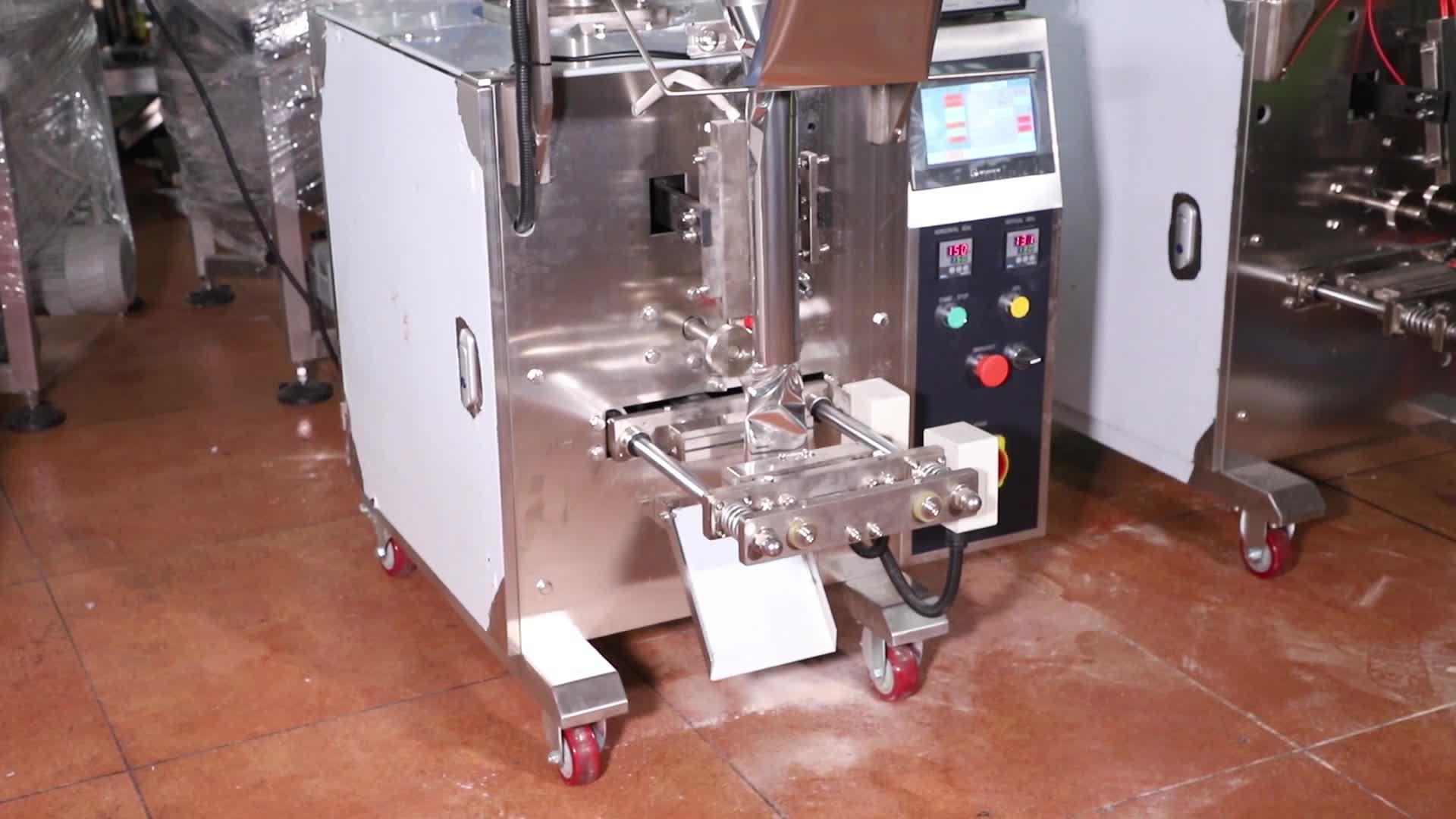 파우치 밀가루 포장 기계