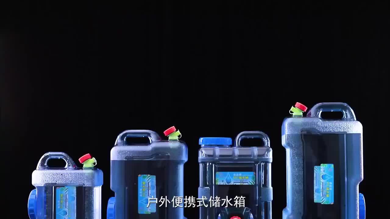 फैक्टरी मूल्य खाद्य ग्रेड 8 लीटर 12 लीटर 15 लीटर 18 लीटर 20Ltr 25 लीटर पेंच टोपी के साथ प्लास्टिक ड्रम कीमत