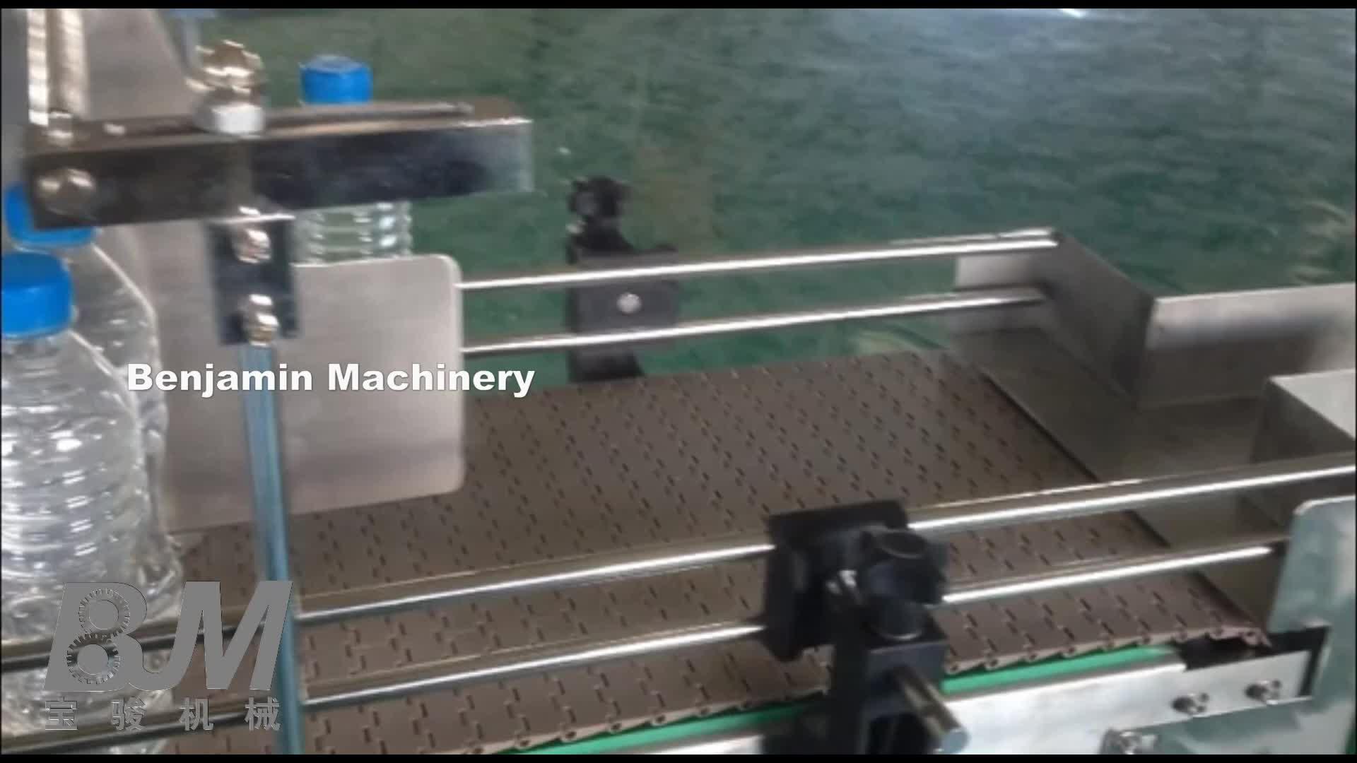 L ประเภทอัตโนมัติเต็มรูปแบบ shrinp เครื่องห่อ/อัตโนมัติฟิล์ม PE ขวดความร้อนบรรจุอุปกรณ์อุโมงค์หด