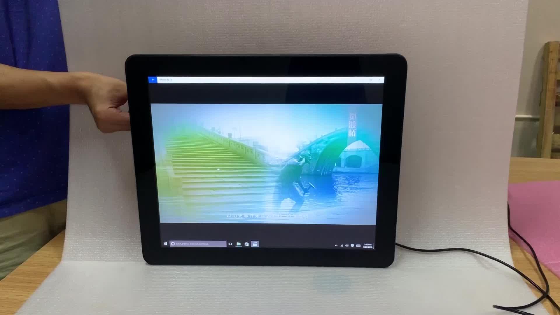 एम्बेडेड 12.1 इंच PCAP टच स्क्रीन औद्योगिक मशीन के लिए X86 पैनल पीसी एकल कंप्यूटर नियंत्रण प्रणाली