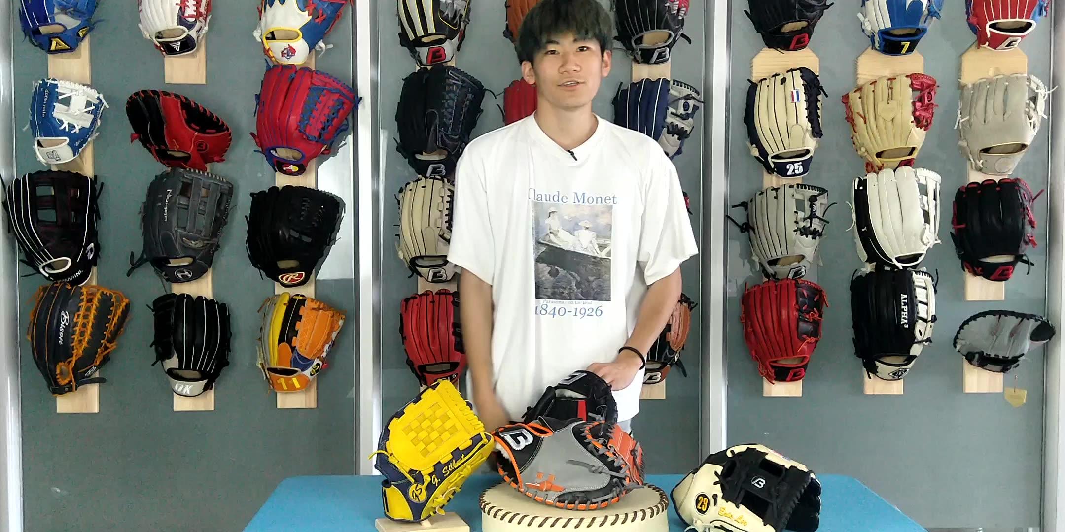 Personnalisé professionnel Japonais kip cuir infield gant de baseball