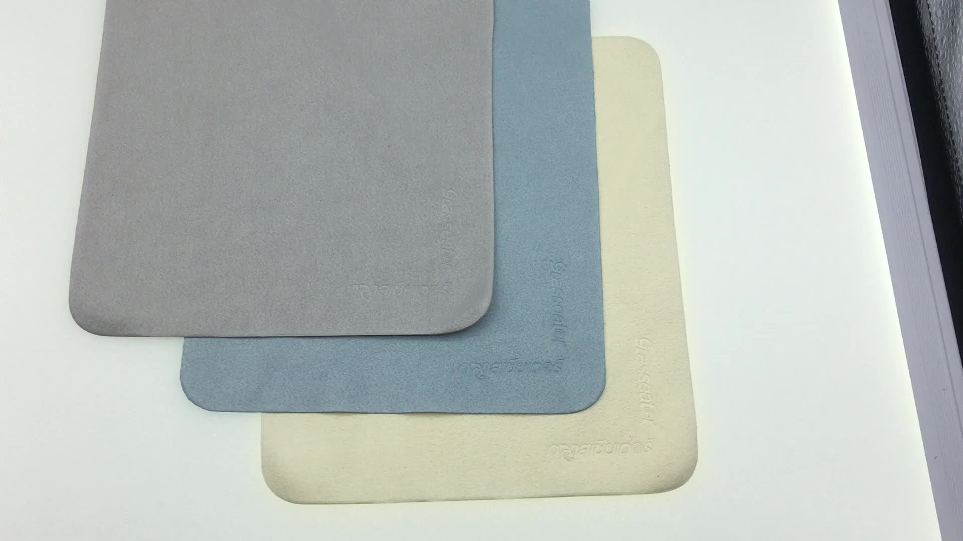 MIcrofiber suede chamois cleaning cloth in roll