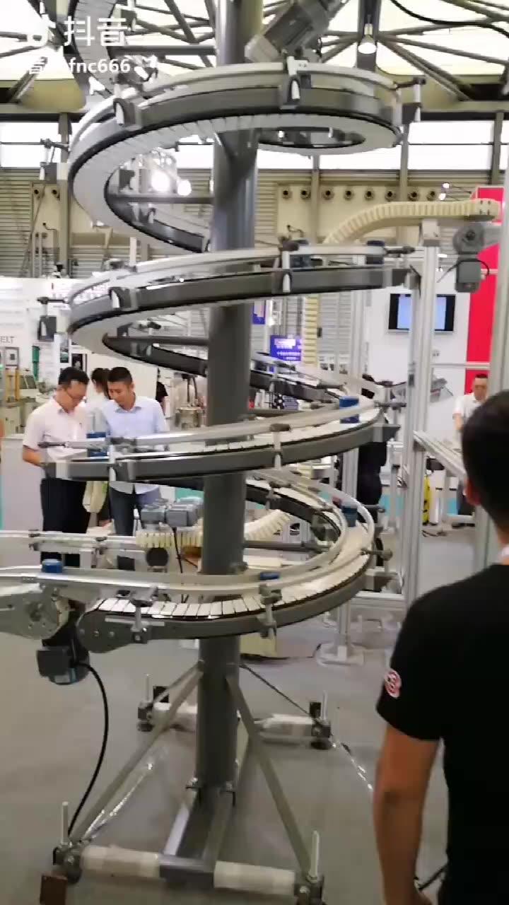 سلسلة من البلاستيك حامل مرن لتصنيع السائل