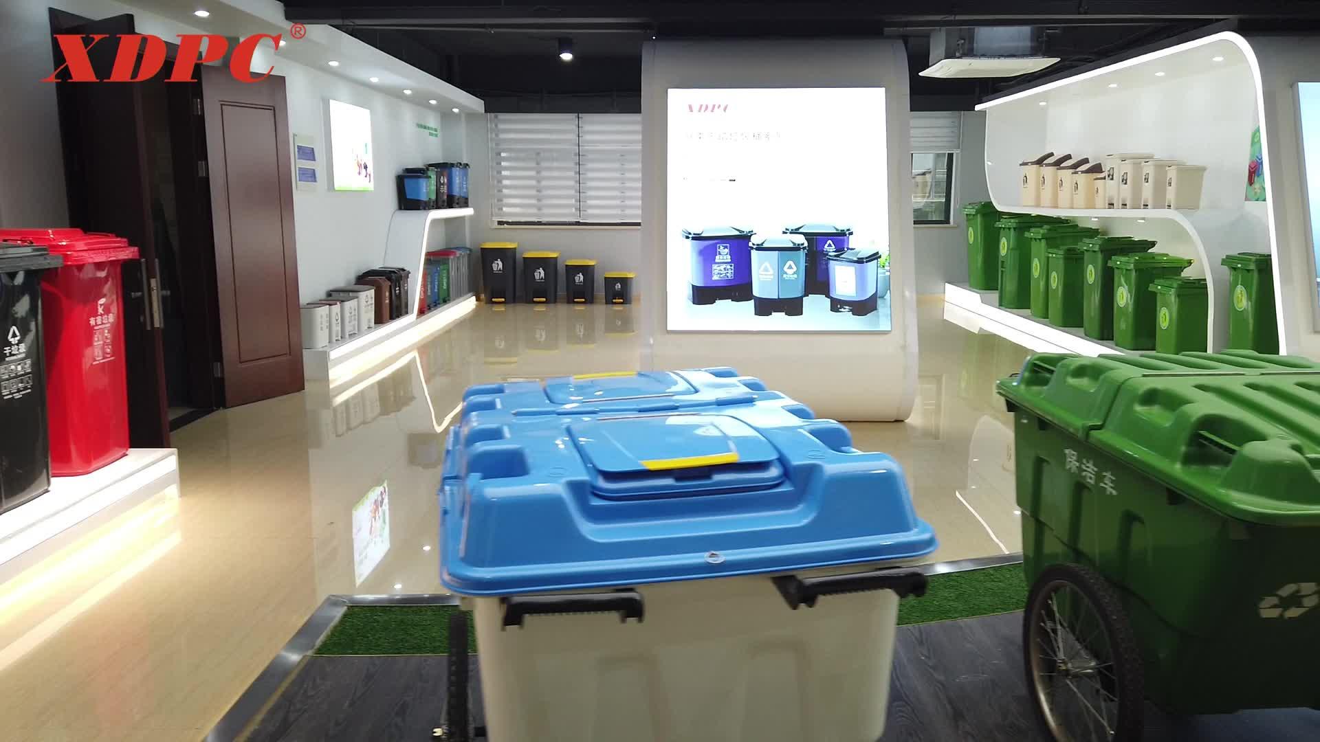 最高の価格カスタムメイド商業広告プリントプラスチックキッチンゴミ箱ゴミ箱