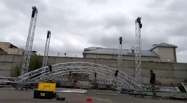 Outdoor Stage Spigot Lighting Roof Truss 220mm/290mmSquare Truss