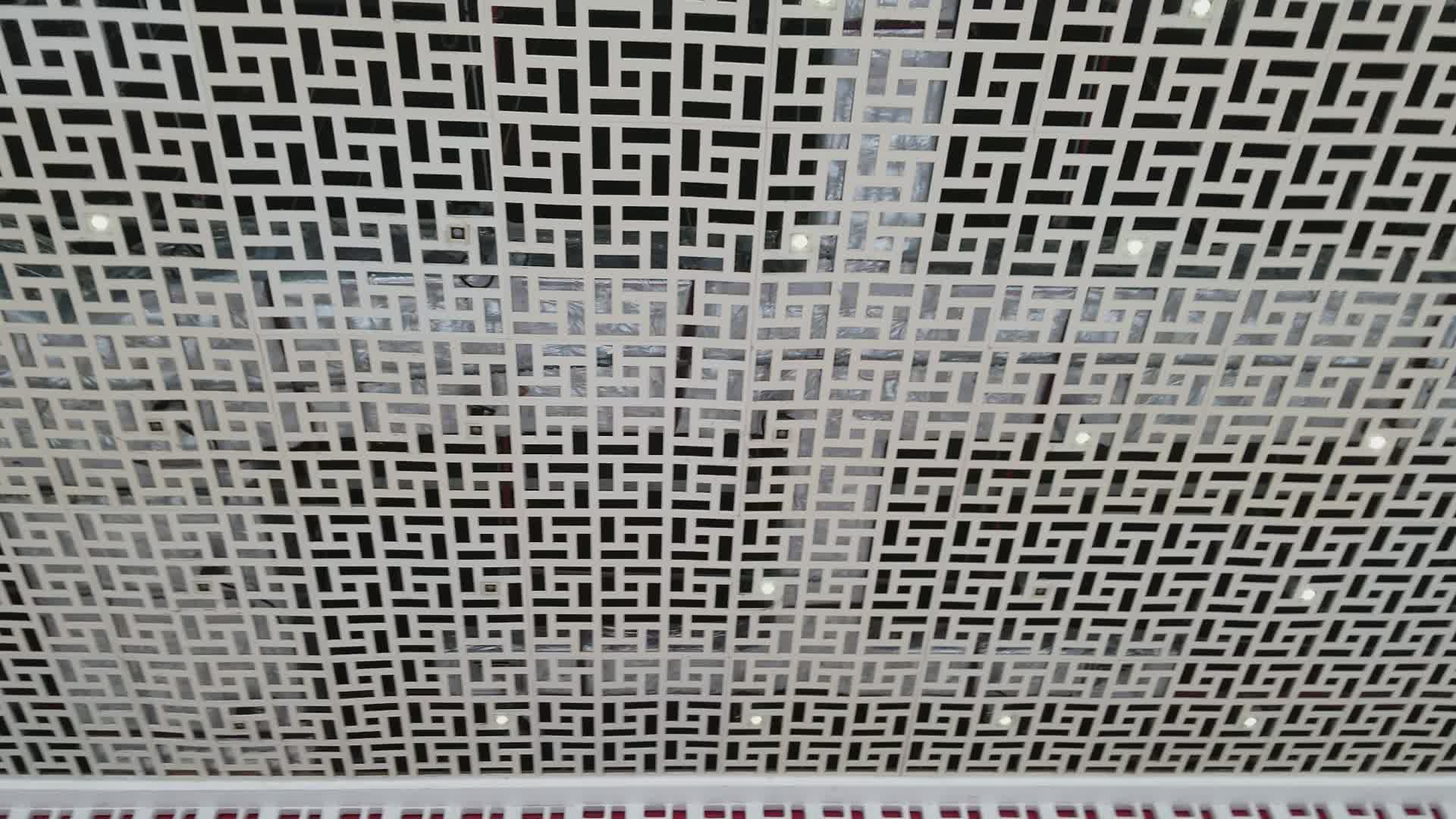 Pattern Custom Made Modern Tubular Metal Ceiling Suspended Types Aluminum Grid Ceiling Wholesales