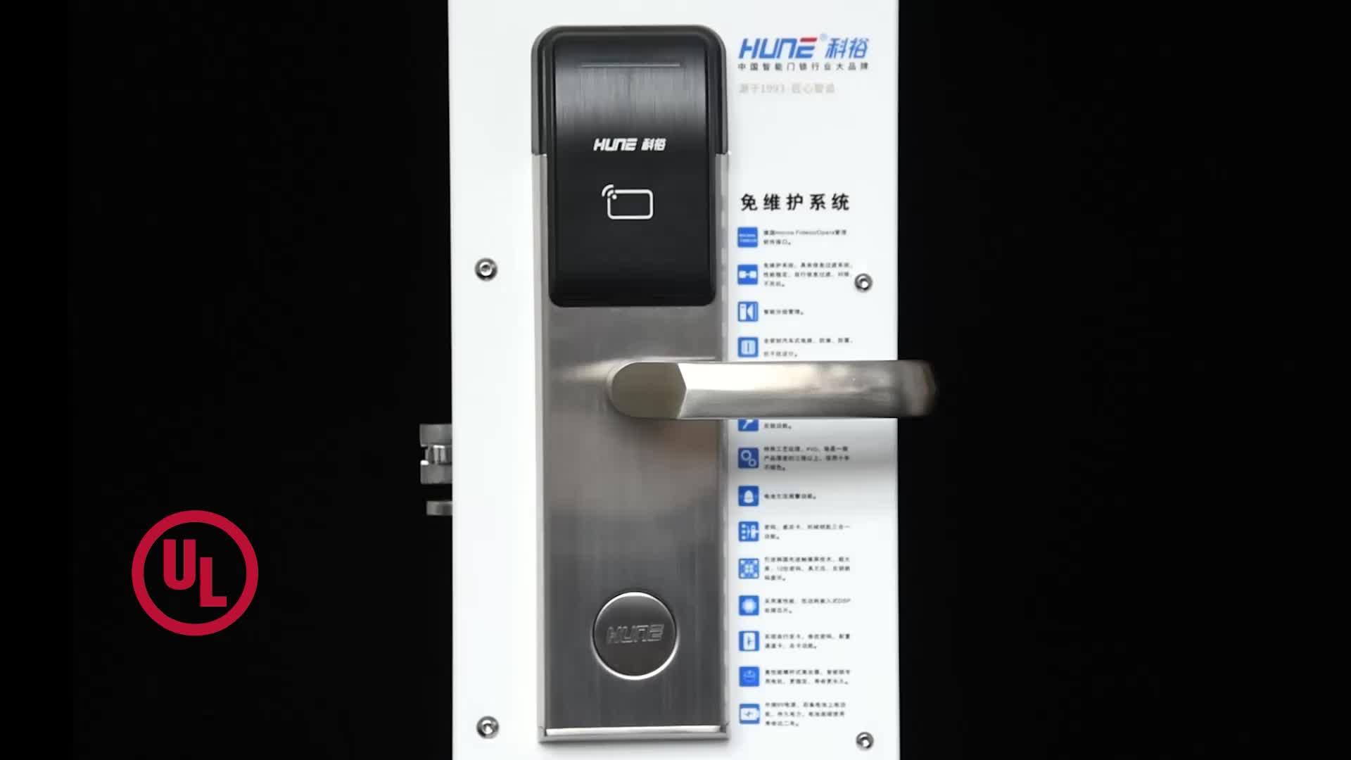 contactless electronic rfid key card door lock using hotel door lock system