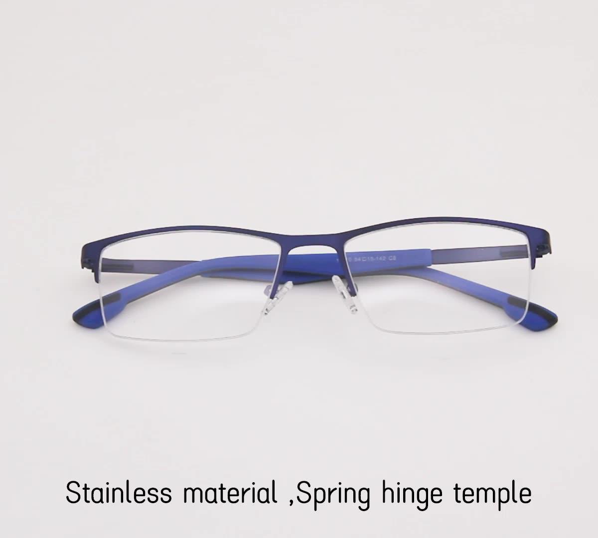 주문 로고 사각 하프 림 스테인레스 스틸 안경 고품질 금속 광학 프레임 55mm
